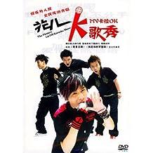 花儿乐队:k歌秀(DVD)