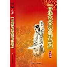 中国越剧大考简装版 60CD