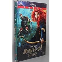迪士尼DVD动画电影 勇敢传说 DVD碟片儿童光盘 中英双语