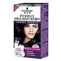 施华蔻(Schwarzkopf) 染发摩丝 染发套装 方便操作上色均匀 泡泡质地 遮白发 2-0莹润自然黑