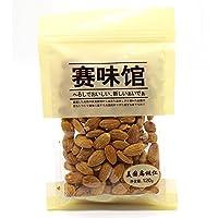 赛味馆 美国扁桃仁120g(进口)