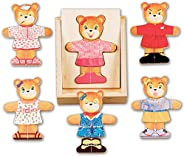 Melissa & Doug 木制熊装扮玩具套装(1
