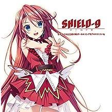 恋爱的少女与守护的楯声集《SHIELD-9》