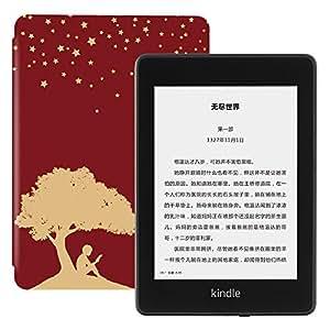 全新Kindle Paperwhite 32GB + 新年主题定制保护套套装
