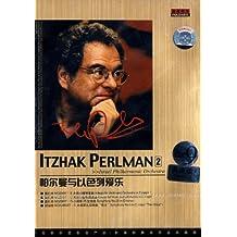 帕尔曼与以色列爱乐2(DVD9)