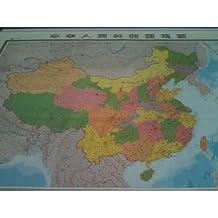 中华人民共和国地图(星球新版1:250万)