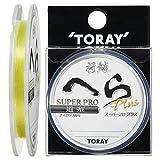 东丽(TORAY) 线条 将鳞 へら スーパープロPLUS道糸 50m 2.5号 フラッシュイエロー ースペシャル