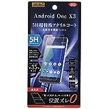 光集成电路胶片 耐衝撃/高光沢/ブルーライトカット Android One X3