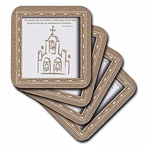 CST 22409BEVERLY TURNER 宗教设计–西班牙教堂圣经 IN Spanish–杯垫