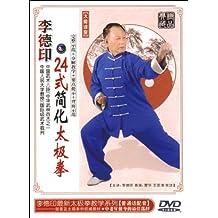 李德印24式简化太极拳
