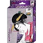 浮世绘歌麿系列精华面膜熊果苷 + 紫红 (10片装)