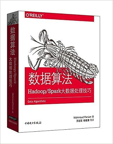 数据算法:Hadoop/Spark大数据处理技巧PDF电子书