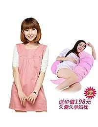 添香 孕妇防辐射服孕妇装 珍珠纤维四颗珍珠马甲 粉红+孕妇枕 L