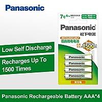 松下(Panasonic) 7号4节镍氢电池 充电电池 HHR-4MRC/4B(供应商直送)