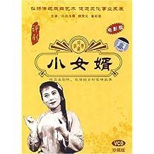 小女婿-中国戏曲艺术文化经典收藏(3VCD)