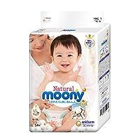 尤妮佳(Natural Moony)皇家系列 婴儿纸尿裤L号54片 (适合9-14kg )(日本原装进口)