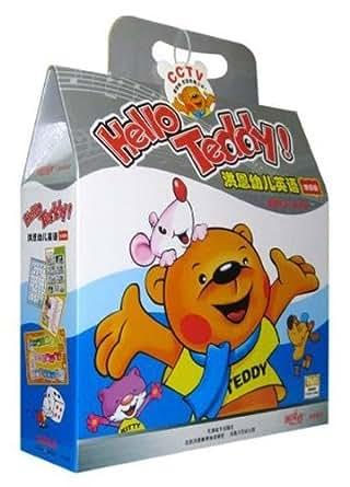 洪恩幼儿英语家庭版(2-7岁儿童)(6册全彩配套互动教材+6DVD动画光盘)