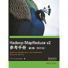 Hadoop MapReduce v2参考手册 第2版(影印版) (English Edition)