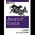 Java性能权威指南 (图灵程序设计丛书)