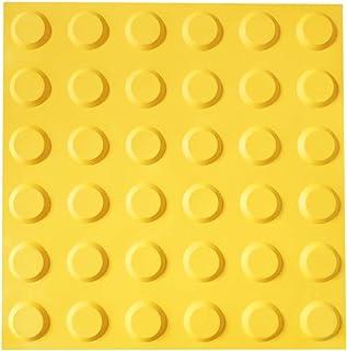 SAFERUN塞弗朗(SAFERUN) 点字瓷砖 10张一套 300x300mm 床单厚度1.2mm 突起部分5.1mm PVC J2350-DO 10