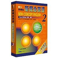 朗文•外研社•新概念英语2(学生用书)(盒装CD版)(附光盘3张)