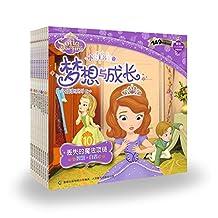 小公主苏菲亚梦想与成长故事系列(1-10)(套装共10册)(附创意小手工)