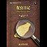 捉虫日记 (图灵程序设计丛书 38)