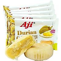 Aji榴莲饼200g泰式风味馅饼糕点零食点心6枚装 (榴莲饼200g*5包)