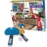 RANGS JAPAN(RANGS) 兰格斯 docomo乒乓球 蓝色