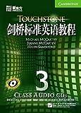 新东方•剑桥标准英语教程3(4CD)