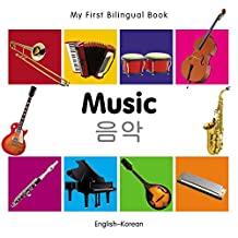 My First Bilingual Book–Music (English–Korean) (English Edition)
