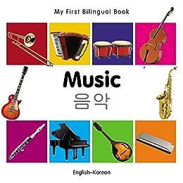 """My First Bilingual Book–Music (English–Korean) (English Edition)"",作者:[Milet Publishing]"