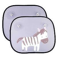 intipal 2个装婴儿车窗遮阳罩–自动 sunshades 保护器带卡通图案 TO BLOCK damaging UV rays & 明亮 Sunlight & 热儿童儿童宠物 斑马图案