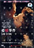 爱情事件(DVD)