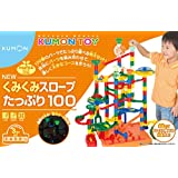 Kumon 公文 组合滑梯拼插益智玩具 31种100件