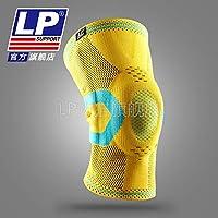 LP 170XT 支撑弹簧条保暖透气护膝 跑步排篮足网羽毛球运动护膝马刺灰单只 S