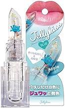 【Jelly kiss】花朵唇膏