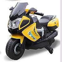 儿童电动摩托车三轮车小孩可坐玩具车男女宝宝婴儿电瓶车可充电 (黄色)