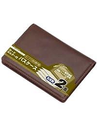 Raymay 藤井卡包卡套带2面皮革  棕色