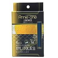 YUMS Annie one 替换用滤芯(柠檬色)(AC103)