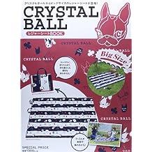 CRYSTAL BALL レジャーシートBOOK