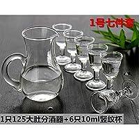 一口杯玻璃分酒器酒壶茅台烈酒白酒杯七件套装小酒杯量酒具1号七件套