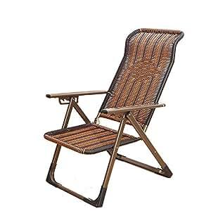 Yandex 藤编睡椅靠椅办公午休躺椅折叠沙滩椅户外休闲椅懒人逍遥椅子