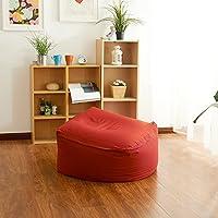 Jeanpop简璞 日式良品纯色懒人沙发 创意懒骨头豆袋 可拆洗 单人布艺沙发 (橘红色)