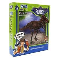 ジオワールド 恐龙套装挖掘暴龙【科学工作*玩具模型】 Geoworld Dino Excavation 套装 Tyrannosaurus Rex Skeleton 正品