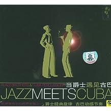 当爵士遇到古巴:爵士经典旋律与古巴激情节奏不可思议的精彩融合(CD)