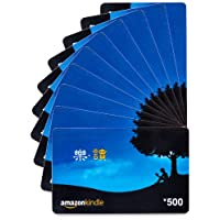 亚马逊礼品卡-多种面额-10张卡套装