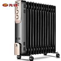 先锋(Singfun)取暖器家用电热油汀 13片电暖器 静音节能干衣加湿DYT-Z2(亚马逊自营商品, 由供应商配送)