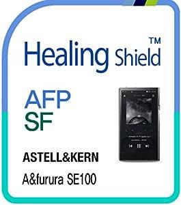 Astell&Kern A&Futura SE100,AFP 疏油涂层屏幕保护膜透明保护膜 Front+Back+Side Film Front+Back+Side Film
