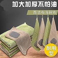 不沾油 不掉毛 吸水性好 洗碗布 百洁布 加大加厚 洗碗巾竹纤维清洁巾 (10条)